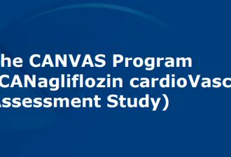 Estudio CANVAS: Canagliflozina en Diabetes y eventos cardiovasculares