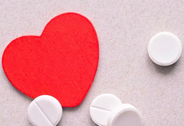 Uso de aspirina en prevención primaria en pacientes con insuficiencia cardíaca y diabetes mellitus